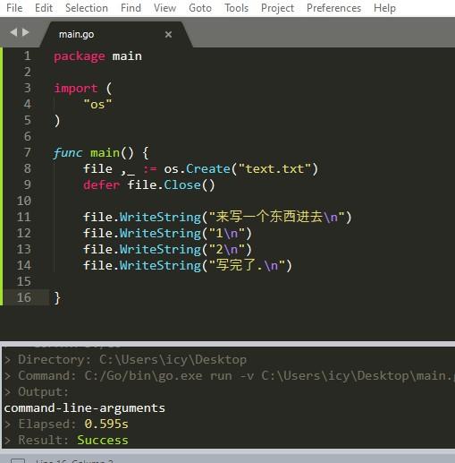 Golang-程序的延迟调用 defer(二)文件例子