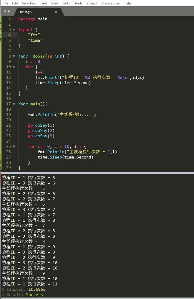 Golang-并发协程基础-goroutine[小小例子]