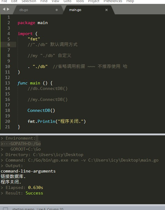 Golang-包的定义和使用[go to package]